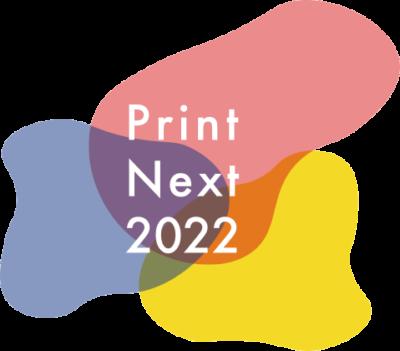 PrintNext2022ー印刷を再定義ー